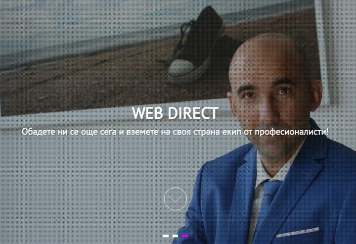 Web Direct