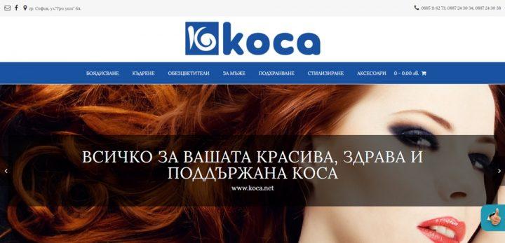 Коса.net