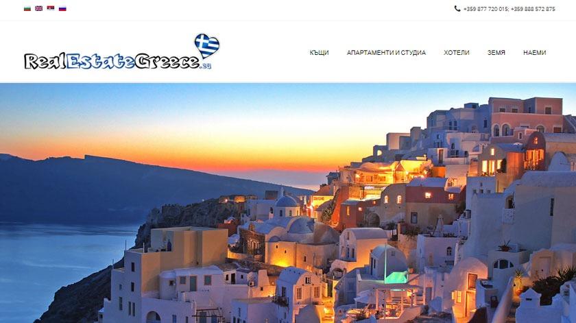 Real Estate Greece