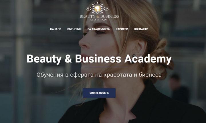 BBA Academy