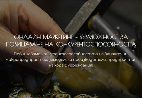 Crafts Bulgaria
