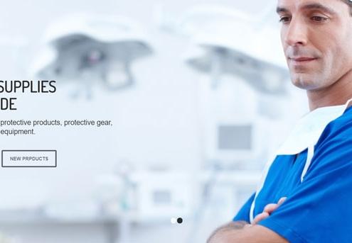Medical Supplies Worldwide