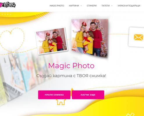 Magic-Indoor.com