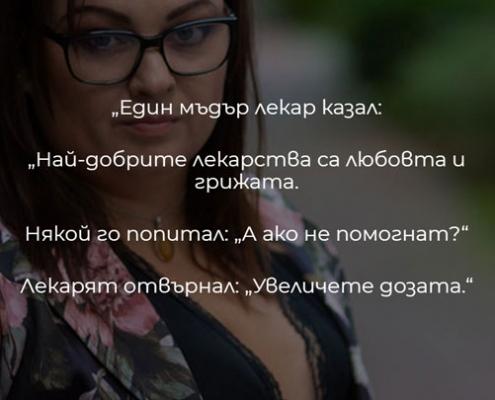 Tzvetkova.com
