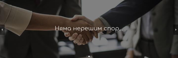 Mediatori-BG.com