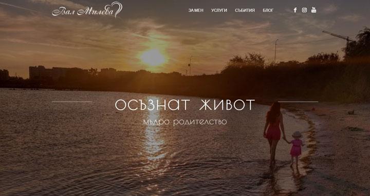 ValMileva.com